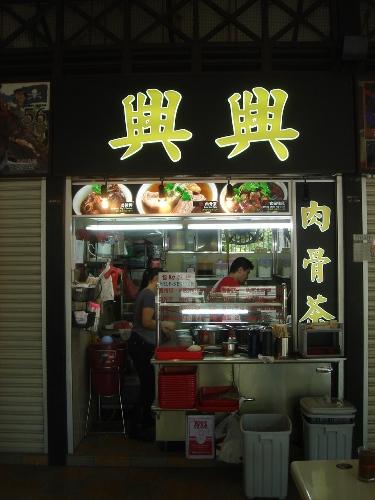 シンガポール 018 kou