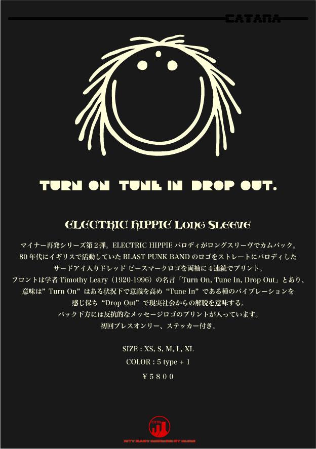 E.hippie word