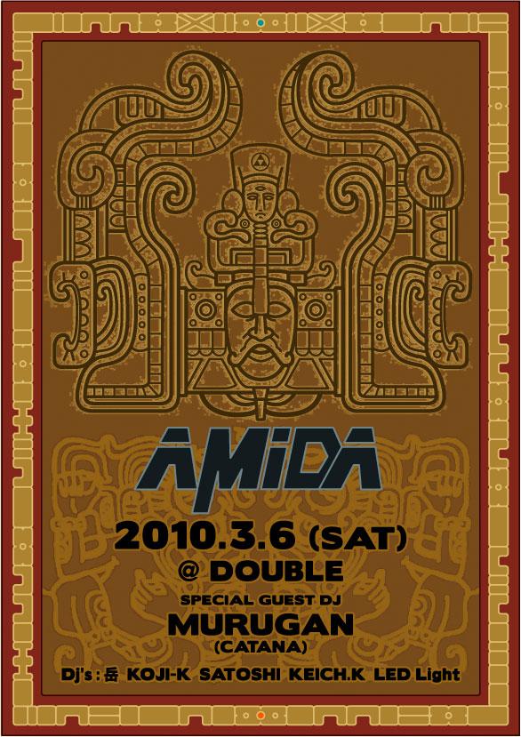 AMIDA-front-A5.jpg