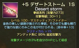 +5DS_01.jpg