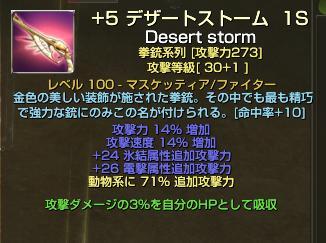 +5DS_02.jpg