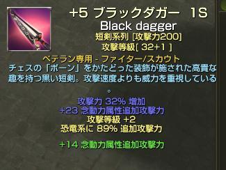 黒短剣_01