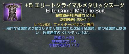 ELクライマル_02