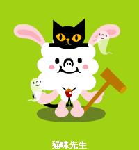 cat-01.png