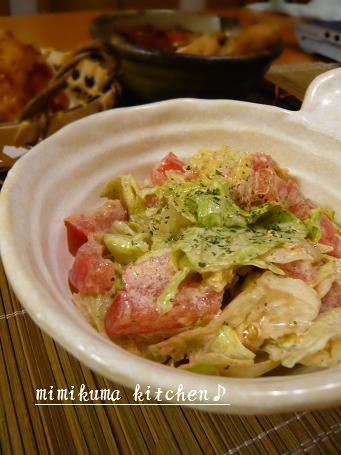 レタスと鮭の香菜サラダ