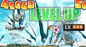 凍 146