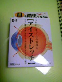 20080910135428.jpg