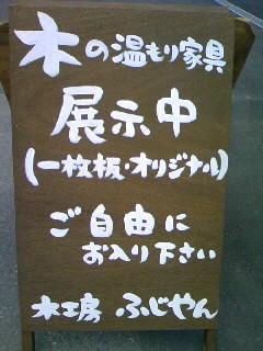 20090321082728.jpg