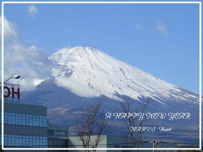 2009富士山
