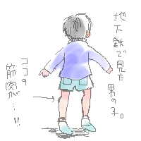 20090329_01
