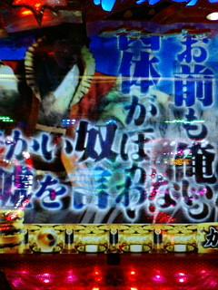 keiji_logo3