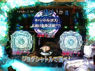 20090209_zenmajin