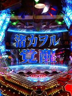 kaworukakusei