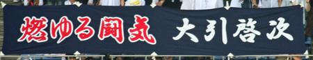 京セラ6月14日-057