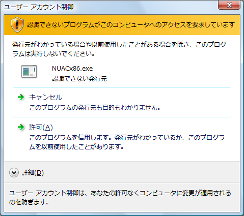 Free Soft Norton UAC Tool