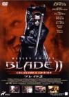blade 2 top