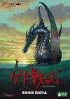 TALES FROM EARTHSEA top