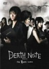 DEATH NOTE the Last name top