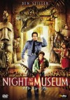 NIGHT AT THE MUSEUM top