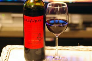 20080923_wine.jpg