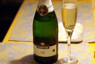 200809_awa-martini.jpg