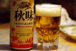 200809_beer.jpg