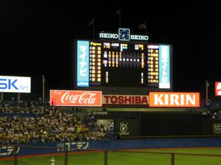200810_jingo-keiji.jpg