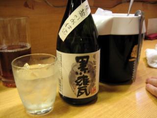 200810_toriyoshi.jpg