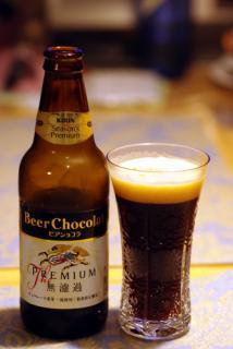 20081204_beer-tate.jpg