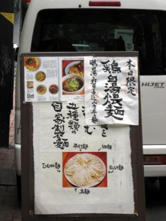 20081205_suzuran.jpg