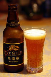20090128_beer-tate.jpg