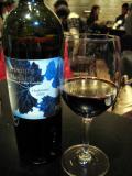 20090212_wine01-tate.jpg