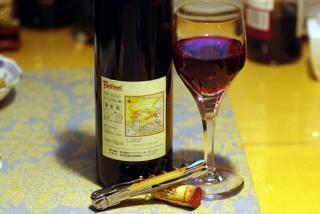 20090214_wine01.jpg