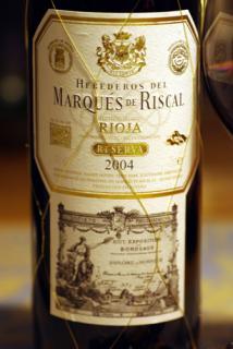 20090308_wine-up-tate.jpg