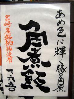 20090319_suzu-kan02.jpg