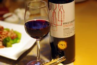 20090412_wine.jpg