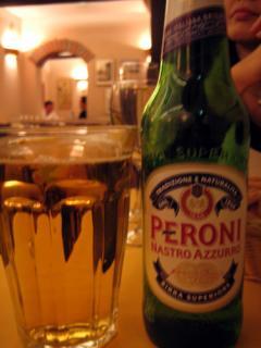 beer-tate.jpg