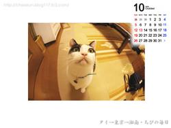 Chibi壁紙カレンダー2008年10月その2