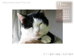 Chibi壁紙カレンダー2008年11月その2