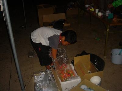 20081011_0014.jpg