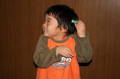 20090112_0016.jpg