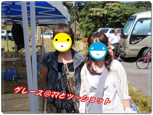 009_20090913204845.jpg