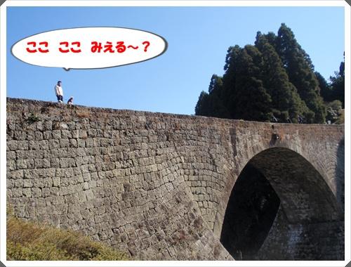 009_20100119194604.jpg