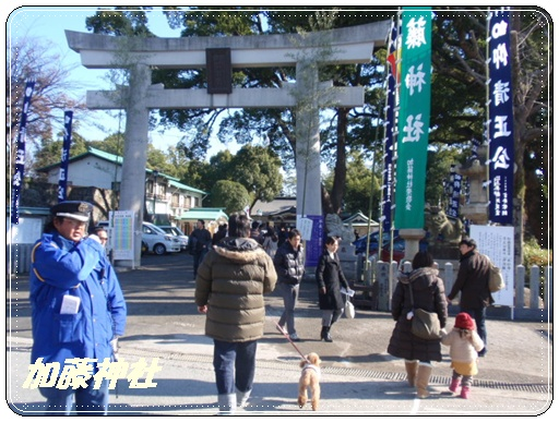 016 加藤神社