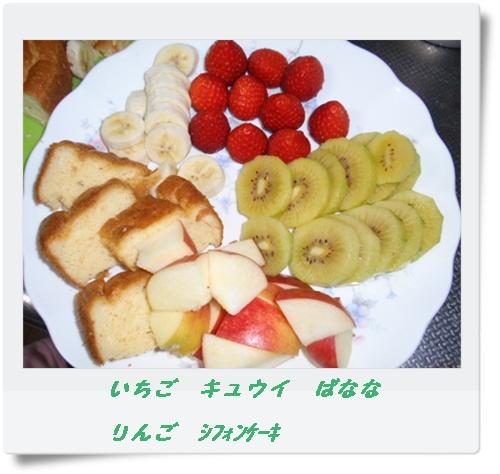 052 果物