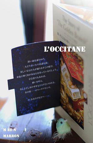 goldenbranch02.jpg
