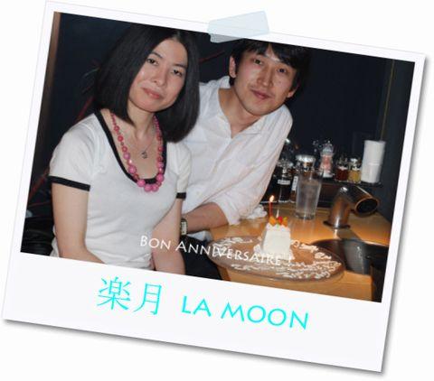 lm2009s11.jpg