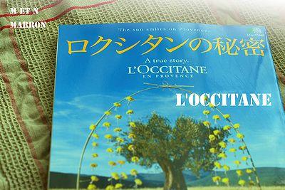 loccitane04.jpg