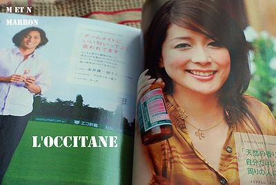 loccitane05.jpg