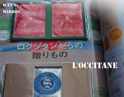 loccitane06.jpg